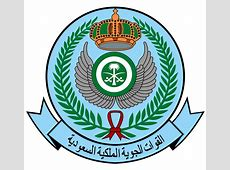 Royal Saudi Air Force Wikipedia