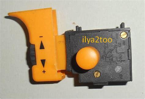 interrupteur marche arr 234 t ponceuse s450 fartools 115152 ilya2too