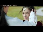 《東宮》(胡歌,劉詩詩) | Doovi