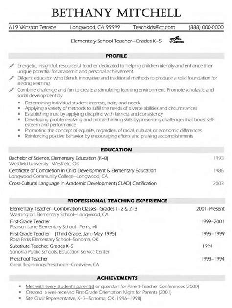 Sle Resume For Teachers by Pin By Schor On Resume Exles