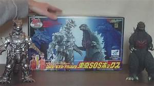 """Bandai 8"""" Godzilla Vs. Mechagodzilla 2003 Review (Toy's ..."""