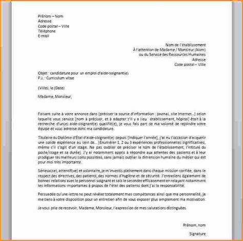 lettre de motivation auxiliaire de bureau 5 lettre de motivation maison de retraite sans experience