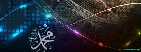 islamic facebook covers   brand