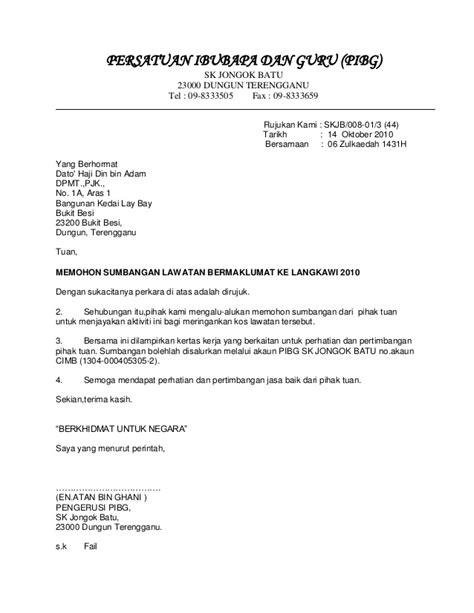 contoh surat rasmi untuk memohon cuti sakit surat ras