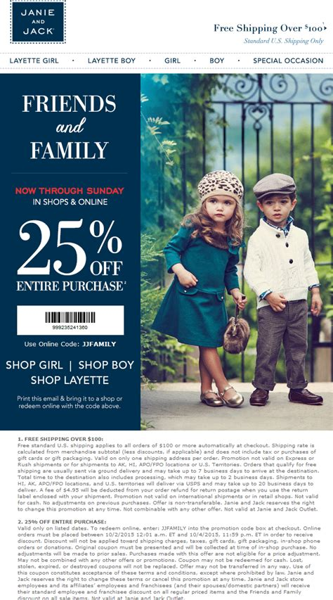 Janie And Jack Janie And Jack Coupons 25 Off At Janie And Jack Or