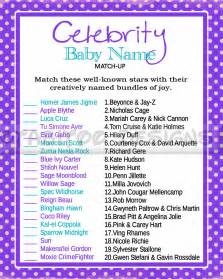 Celebrity Baby Shower Game Printable