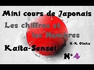 Cours De Japonais Youtube : mini cours de japonais 4 ecrire les chiffres et les nombres japonais youtube ~ Maxctalentgroup.com Avis de Voitures