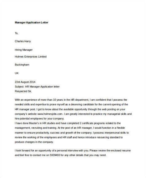 91 application letters sle resignation letter