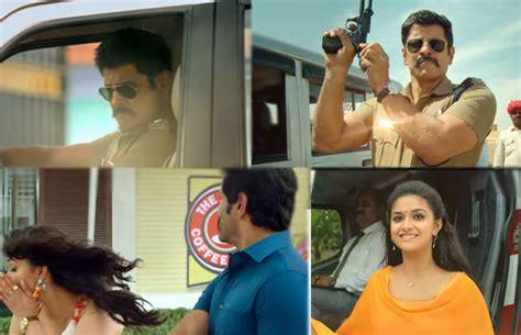 Telugu movie reviews battala ramaswamy biopikku cinema bandi thank you brother shukra 99 songs. Saamy 2 aka Saamy Square trailer out: Chiyaan Vikram's ...