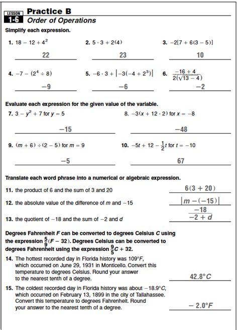 prentice algebra 1 worksheet answers worksheets for