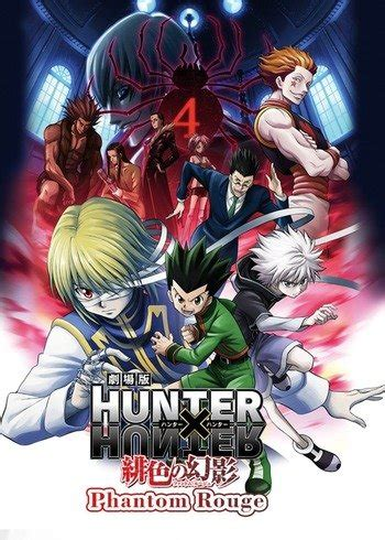 hunter  hunter phantom rouge anime planet