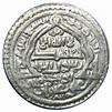 "6 Dirhams - ""Ilkhan"" Abu Sa'id Bahadur Khan - 1316-1335 AD ..."