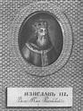 Iziaslav III de Kiev — Wikipédia