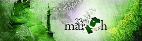 March Hd Picture by 23 March Pakistan Day Cover Picture