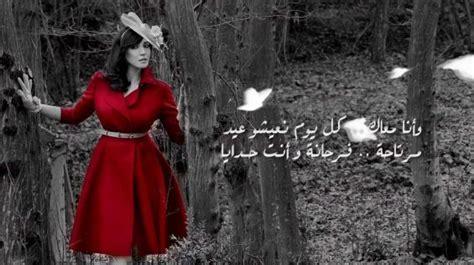 Asma Lmnawar Et Saâd Lamjarred Lancent « Wana Maâk