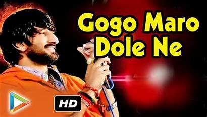 Gogo Song Songs Maro