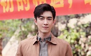 Lin Gengxin Suspected to be in New Relationship After ...