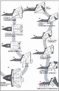 Hornet Fighter Origami Diagram 7