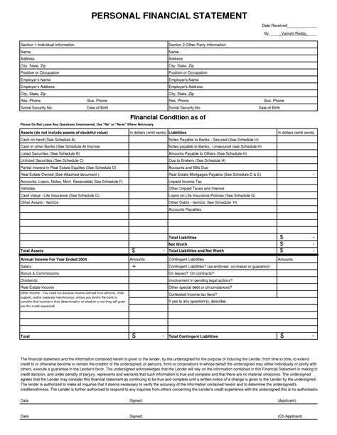 Bank Personal Financial Statement Form