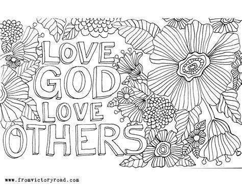 love god love   victory road