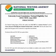 Ugc Net Application Form 2019, Nta Ugc Net June ऑनलाइन फॉर्म भरें