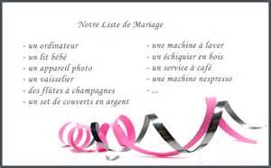 mariage nom de famille le de quizz quel est votre profil mariage