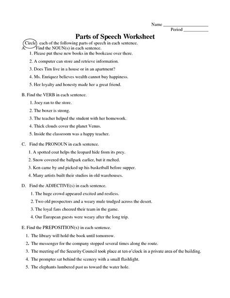 12 best of printable worksheets honesty honesty coloring page social skills