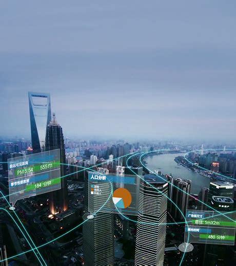 FusionInsight Intelligent Data Lake - Huawei Enterprise