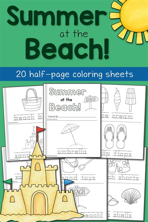 summer coloring pages   beach mamas learning corner