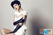 Chinese actress Yang Xue   Chinese actress, Women, Fashion