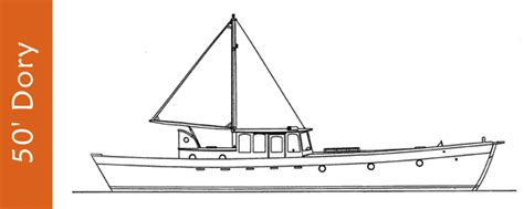 Dory Boat Drawing by Dory Boat Drawing