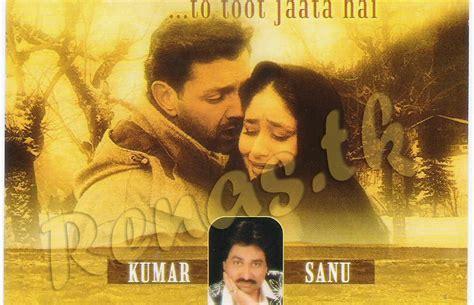 Wada To Toot Jaata Hai [kumar Sanu-2002-mp3