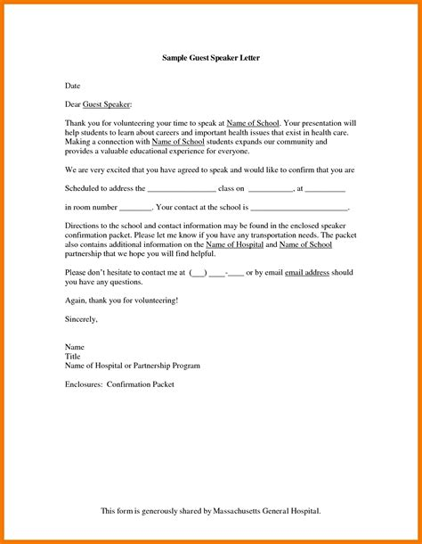 request letter  guest speaker mysafetglovescom
