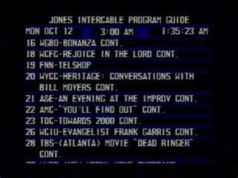 electronic program guide jones intercable in naperville il 10 12 87 youtube