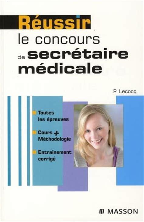 entrainement concours secretaire medicale