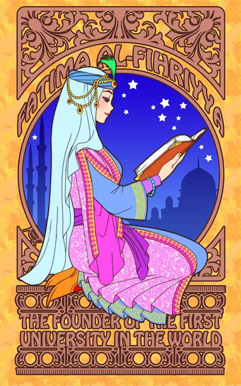 islamic artworks 44 fatima al fihri founder of the oldest in the