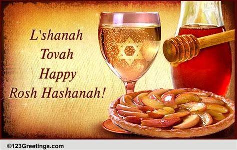 rosh hashanah wishes cards  rosh hashanah wishes