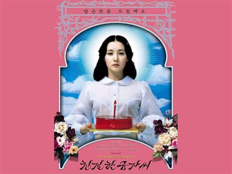 sympathy  lady vengeance chinjeolhan geumjassi