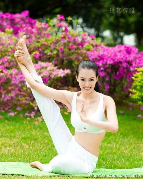 Asian Cute Idol Yoga Class By Sexy Teacher