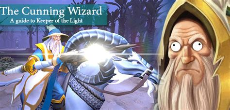keeper of the light keeper of the light guide mastering the cunning wizard