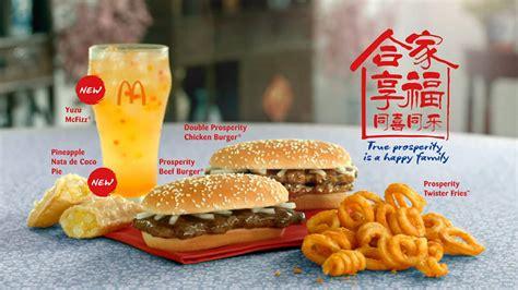 meal prosperity mcdonalds menu mcdonald calories packet fries golden extra sg value burger mcd twister burgers chinese singapore chicken food