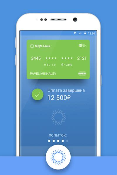 Contactless Mobile Payment by Contactless Mobile Payments Via Mobile No Additional