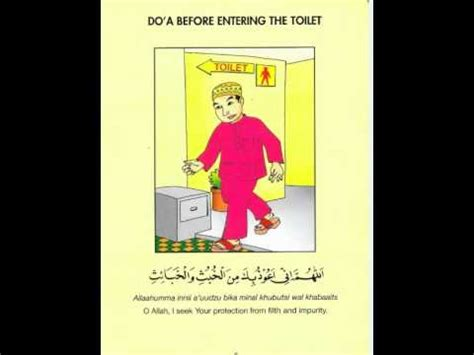 dua for entering bathroom in 06 dua prayer before entering the bathroom