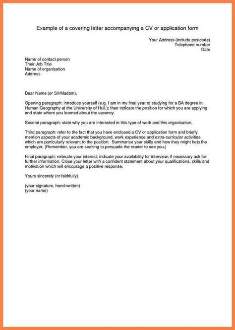 accompanying letter  job application company