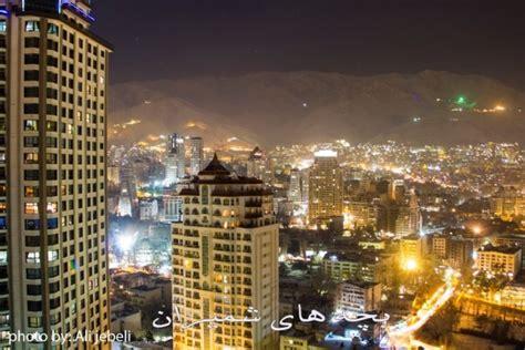 Tehran-Iran