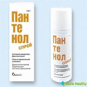 Отличие себорейного дерматита от псориаза волосистой части головы