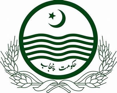 Punjab Government Pakistan Wikipedia Arms Coat Svg