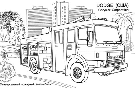 coloriage camion les beaux dessins de transport