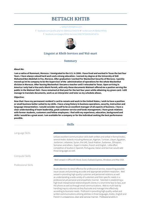 Deli Resume by Deli Clerk Resume Sles Templates Visualcv