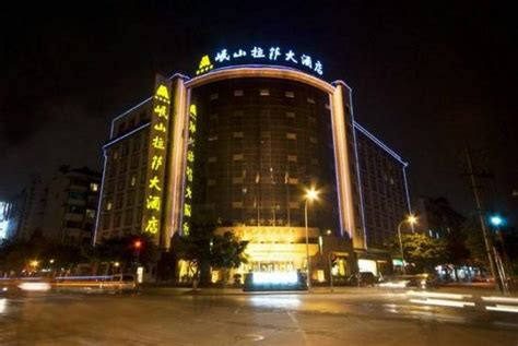 Minshan Lhasa Grand Hotel (chengdu, China)  Hotel Reviews. Silver Creek City Resort. Van Der Valk Hotel. Trancoso Residence. Sisai Hotel Boutique. The Wharney Guang Dong Hotel. Park Avenue Rochester Hotel. Parkhotel Wehrle. Cremonas Impero Hotel